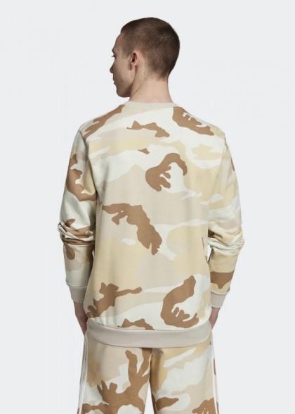 Adidas Originals Trefoil Sport Sweatshirt Top Camouflage Crewneck Mens | eBay