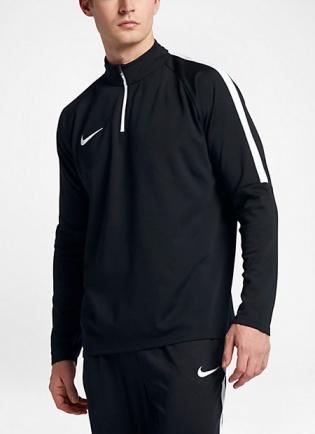 Dry Academy Football Drill Top Nike Training Top Sweatshirt Felpa Grey half zip